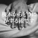 【令和元年7月 中津癒し処営業日】