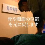 【中津癒し処 8月 営業日】